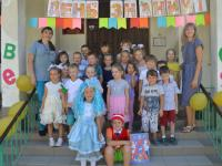 День знаний в детском саду!