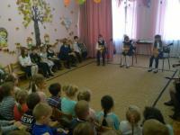 Встреча с учениками музыкальной школы