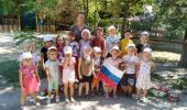 День флага РФ в детском саду