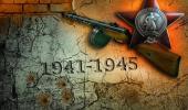 Видео рассказ о Великой Отечественной Войне