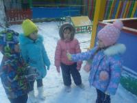 Зимняя прогулка «Первый снег»